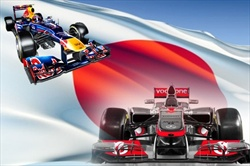 Libere a Suzuka, bene McLaren e Red Bull - mc laren e red bull