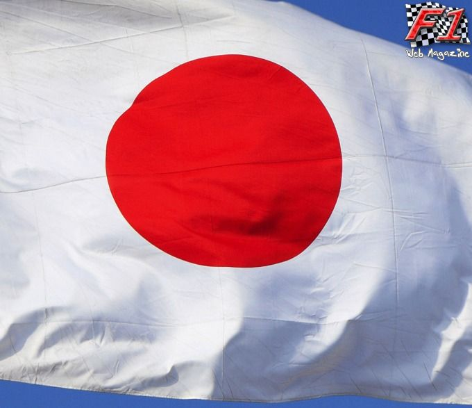 GP SUZUKA 2013 japan