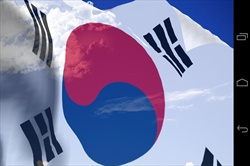 GP Corea