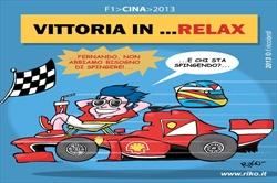 http://rikof1.blogspot.it/2013/04/vittoria-rossa.html