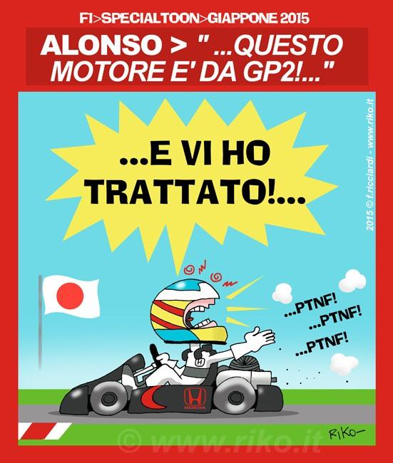 http://rikof1.blogspot.it/2015/10/la-vignetta-scartata.html