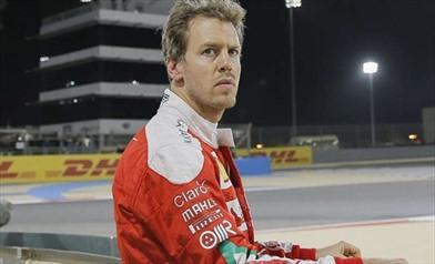 Vettel Barhain