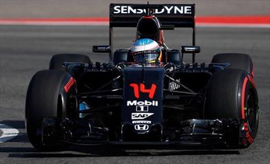McLaren: a Spa un major upgrade per l'endotermico Honda