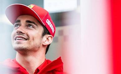 Anteprima Giappone: Ferrari in cerca di ulteriori conferme a Suzuka - Anteprima Giappone: Ferrari in cerca di ulteriori conferme a Suzuka