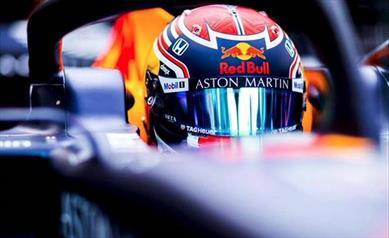 Anteprima Giappone: Red Bull si prepara al weekend di casa Honda