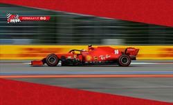 Ferrari ancora novità in arrivo al Nurburgring