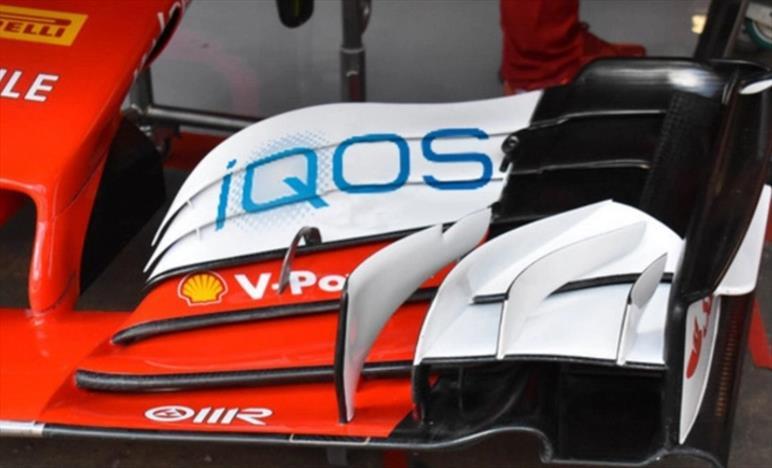 Ferrari, IQOS futuro main sponsor?