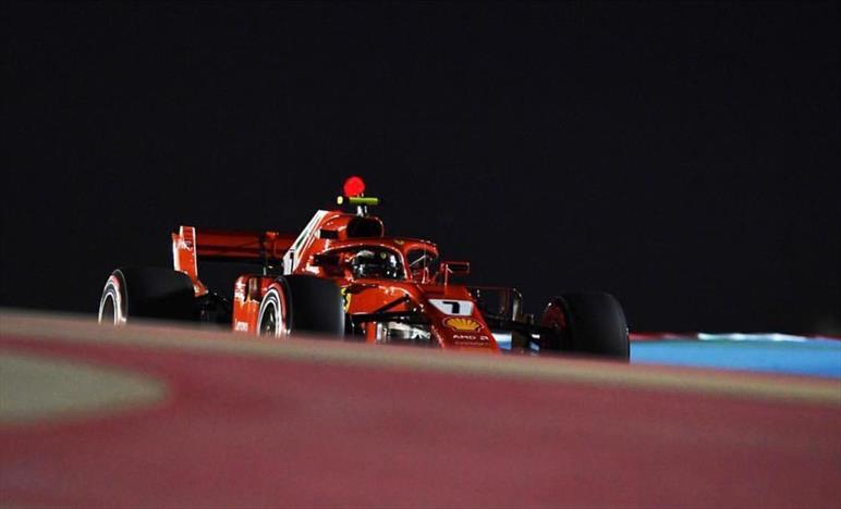 Ferrari, Rosso di sera....