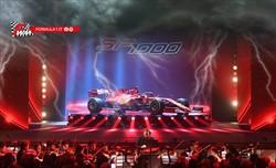 Ferrari SF1000: storia di un disastro annunciato