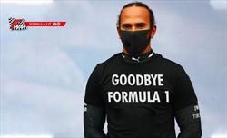 Formula 1, senza Hamilton come farai?