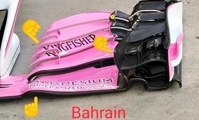 GP BAHRAIN - FORCE INDIA VJM11: Ecco la nuova ala anteriore - GP BAHRAIN - FORCE INDIA VJM11: Ecco la nuova ala anteriore