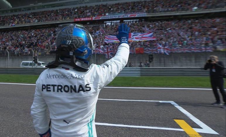 Gp Cina: prima fila Mercedes, pole per Bottas