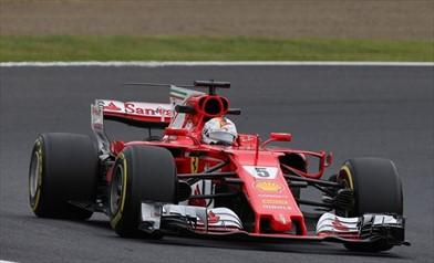 Gp Giappone: ecco la nuova sospensione anteriore della Ferrari SF70H