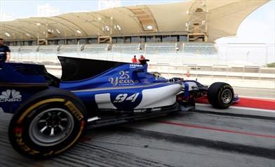 La Honda fornirà motori alla Sauber