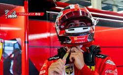 Leclerc: una grandissima soddisfazione