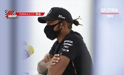 Lewis Hamilton: adoro queste giornate