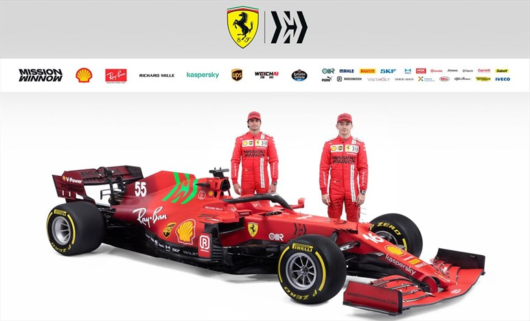 Presentazione Ferrari SF21