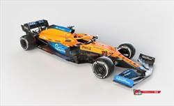 Presentazione McLaren MCL35M