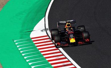 Qualifiche Suzuka: solo terza fila per la Red Bull in casa della Honda - Qualifiche Suzuka: solo terza fila per la Red Bull