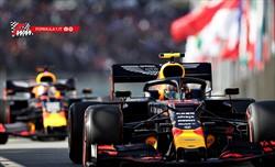 Red Bull pubblica i suoi conti e si prepara ad un taglio sostanziale