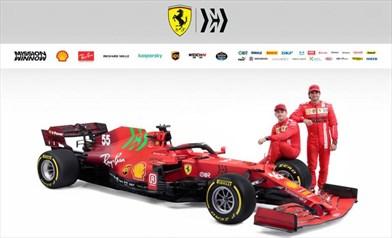 SF21: novità, storia e verde speranza per la Ferrari del riscatto