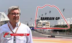 Spunta l'idea di un circuito ovale in Bahrain