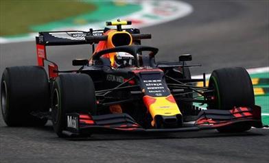 Venerdì a Monza: Verstappen spera nella pioggia, test aerodinamici con il nuovo casco per Albon - Venerdì a Monza: Verstappen spera nella pioggia, test aerodinamici con il nuovo casco per Albon