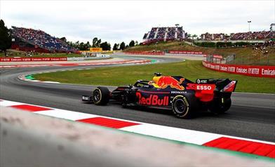 Verstappen: ''Che soddisfazione mettermi tra le due Ferrari'' - Verstappen: ''Che soddisfazione mettermi tra le due Ferrari''