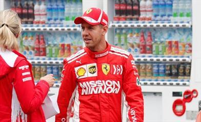 Vettel, in Giappone saremo forti, la macchina va bene e amo questa pista