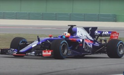 Video: Fantastica STR12
