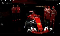 Video: Presentazione Ferrari SF70H